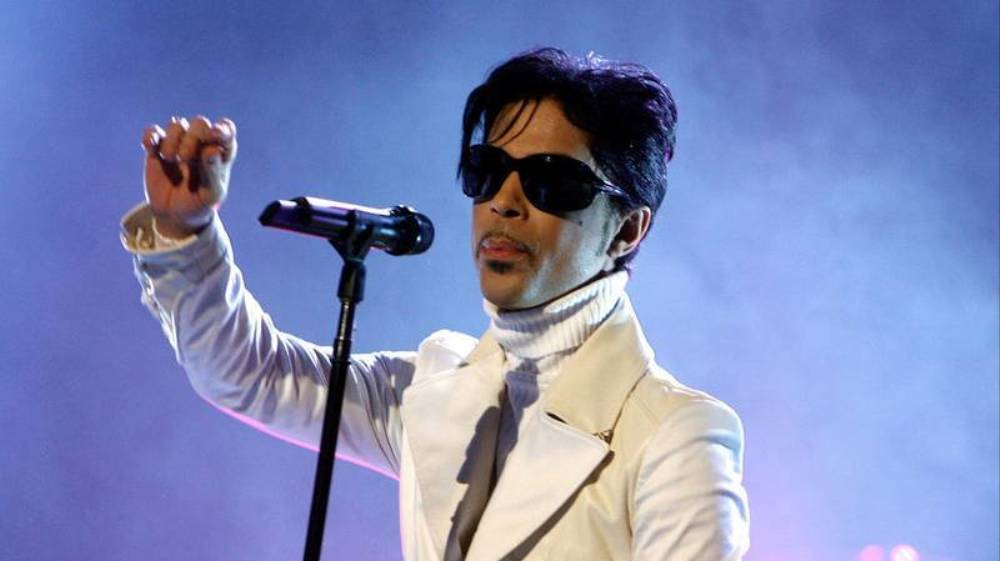 There Is Now a Prince Online Museum
